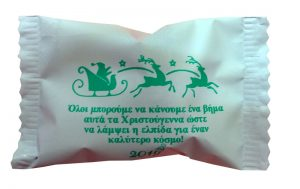 ΚΟΥΡΑΜΠΙΕΣ-ΣΥΣΚΕΥΑΣΜΕΝΟΣ